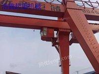 二手32吨龙门吊 双梁结构 32吨二手龙门吊