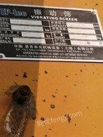 贵州安顺出售9.9新2160筛子和1214砂机