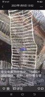 求购194专业电解回收光伏、194铜片
