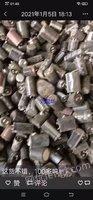 求购-专业电解回收光伏、电厂废料