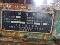 出售全新35吨链条燃煤过热蒸汽锅炉