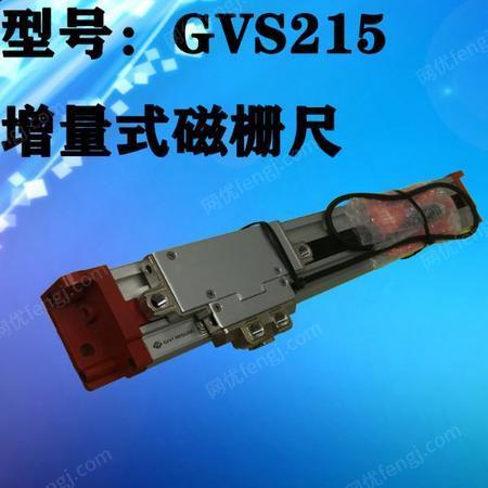 供应意大利 绩伟GIVI 215增量式磁栅尺