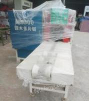 云南昆明出售二手实木/板式木工机械,家具厂门厂整厂设备回收
