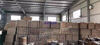 出售保温硅酸铝纤维制品