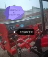 天津河北区出售玉米播种机