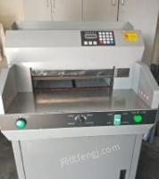 山东济南480全自动程控切纸刀一台出售,9成新。