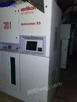 出售二手赐来福X5型自动络筒机60锭70锭5台