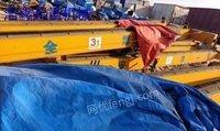3吨双梁起重机 二手3吨电动葫芦双梁行车底价出售