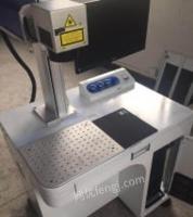 广东东莞供应二手光纤金属塑胶激光打标机/维修回收激光镭雕机