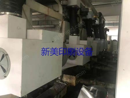 出售1100六色凹版印刷机