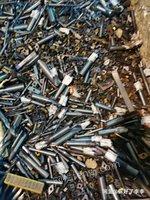 高价现金常年求购钨钼催化剂,销纯钨,钨钢,钨钢粉,