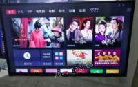 辽宁本溪康佳43寸kktv智能电视18年产9新出售