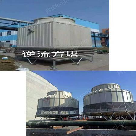 供新疆伊宁冷却塔和阿勒泰方形冷却塔