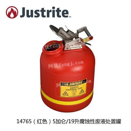 Justrite14765Z腐蚀化学品安全罐防火防化罐化学品分装桶出售