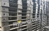 重庆渝北区长期大量出售1.1黑色田字塑料托盘
