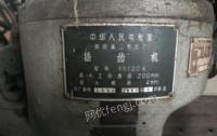 北京大兴区低价出售塑壳开关550台 dz20型20a~~630a有300多台!sbl型有200台