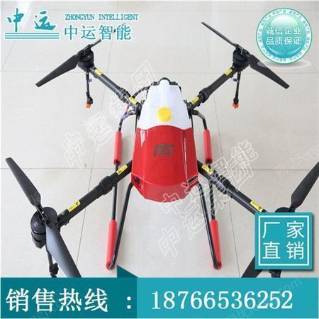 G830植保无人机车出售无人机的型号参数
