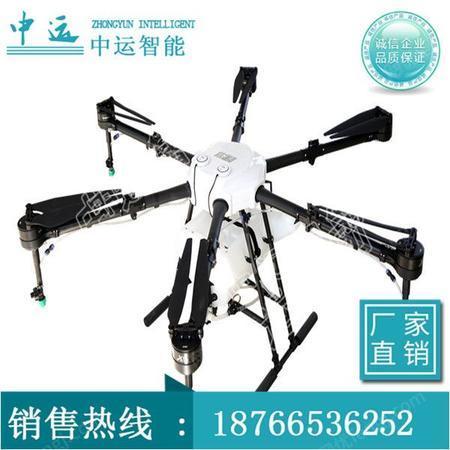 农用喷洒无人机的技术先进操作简单-植保无人机出售