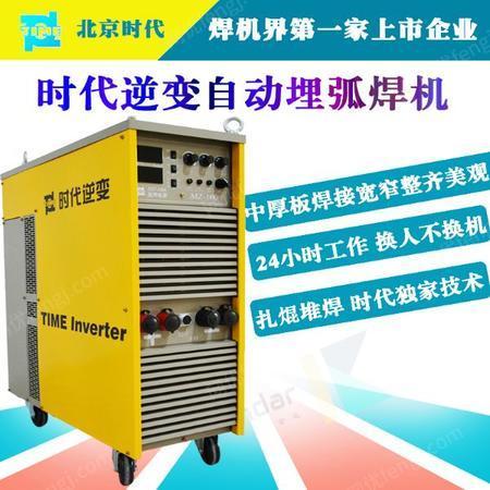 自动埋弧焊机MZ-1000出售