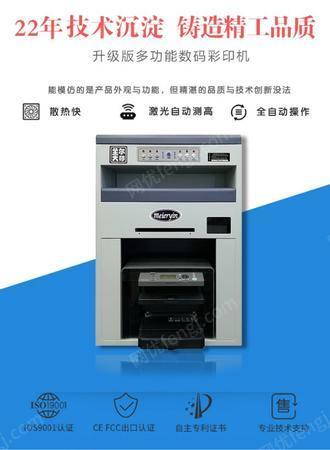 创业办公可用的不干胶彩页印刷厂价直销