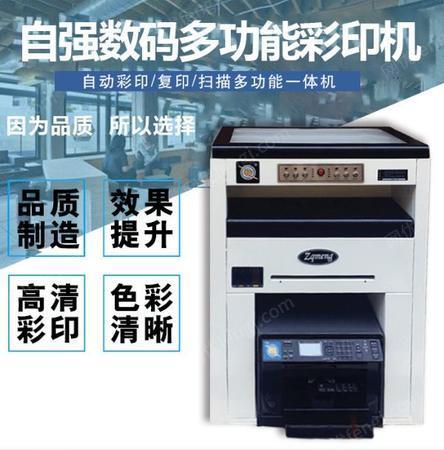 操作简单的画册杂志宣传清晰度高成本低的印刷机出售