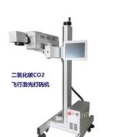 云南昆明饮料生产日期激光喷码机出售厂家