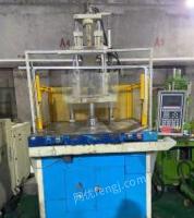 广东惠州因产品升级闲置不用的圆盘立式注塑机便宜处理机器正常