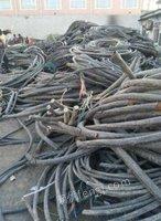 重庆渝北区长期回收各种废旧电线电缆