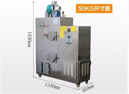 出售蒸汽发生器HUANBAO
