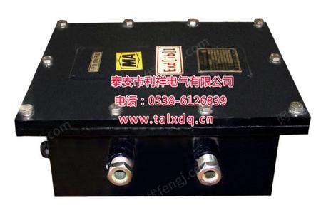 矿用隔爆兼本安型直流稳压电源出售