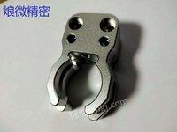 出售一批铝刀爪,北京精雕ISO20  ISO25  BT30 设备用的都有