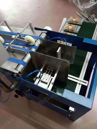 生产处理各类印刷包装设备出售