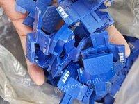 回收塑料制品厂一些塑料废料