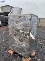 低价出售50型软管封尾灌装机 无锡精派制造!可灌装40-100克!15设备基本没用过!9成新!有需要的联系