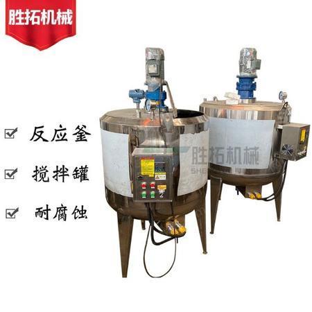 专业定制出售沐浴露生产搅拌罐电加热化工液体拌料桶304不锈钢配液罐
