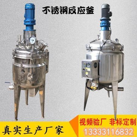 供应100L-5000L涂料油墨拉缸不锈钢镜面抛光拉缸分散缸卫生级储罐