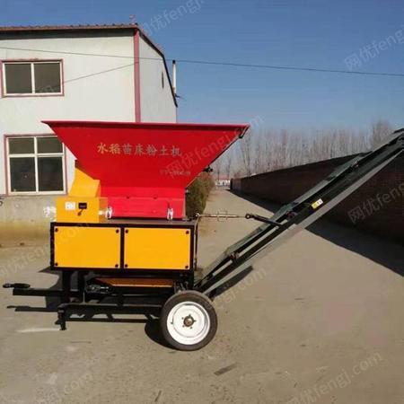 多功能稻田育秧粉土机  链条式粉碎机  轴传动土壤粉碎机出售