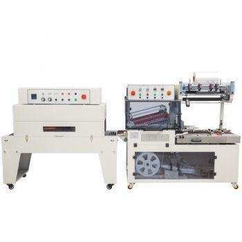 热收缩包装机出售热收缩包装机价格一览表