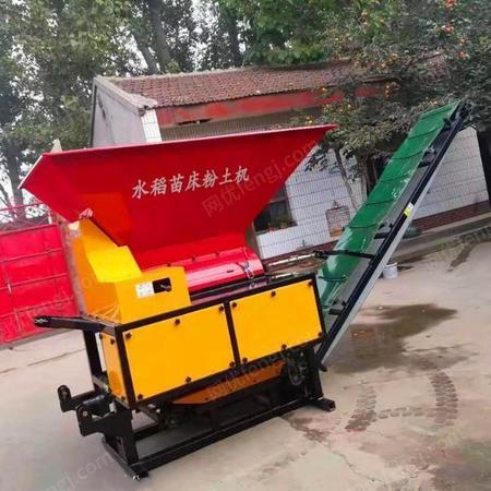 立式大型粉土机  轴传动土壤粉碎机  营养土粉碎机出售