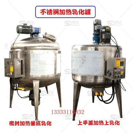 厂家定制出售不锈钢搅拌罐移动储罐304食品级暂存罐电加热缸夹套缸