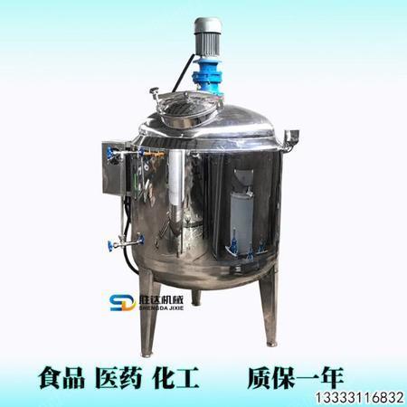 不锈钢化工搅拌罐水性脱模剂搅拌桶导热油夹套加热罐液体配料罐出售