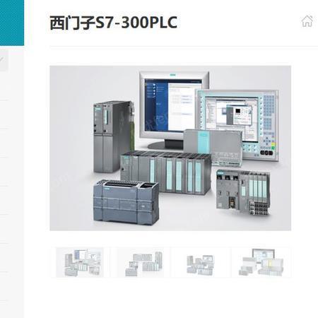 6ES7312-1AE14-0AB0通用模块出售