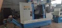 出售台湾大乔WINTEC MV-55立式加工中心两台