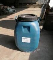 河南漯河大塑料桶出售50公斤 50公升、9成新