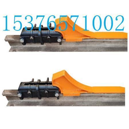 轻便型挡车器 WCD型弯式月牙挡车器现出售