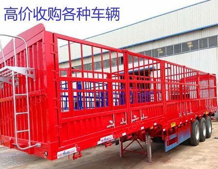 专用车制造商 专业订做13米轻型仓栏半挂车出售