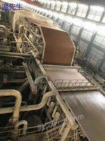 出售4800高瓦造纸机,年产十万吨,许昌中亚设备