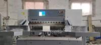 河北石家庄出售华岳1300伺服程控双导轨高速切纸机