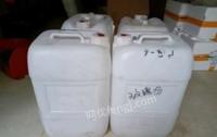广西北海50斤加厚白色塑料桶出售