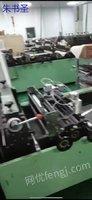 出售二手印刷设备500型单自立单拉链汇通三边封制袋机